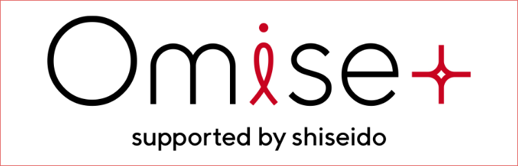Omise supported by shiseido