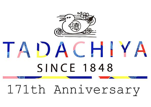 田立屋(TADACHIYA)